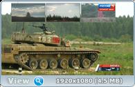 Танковый биатлон - 2016 финал HDTV