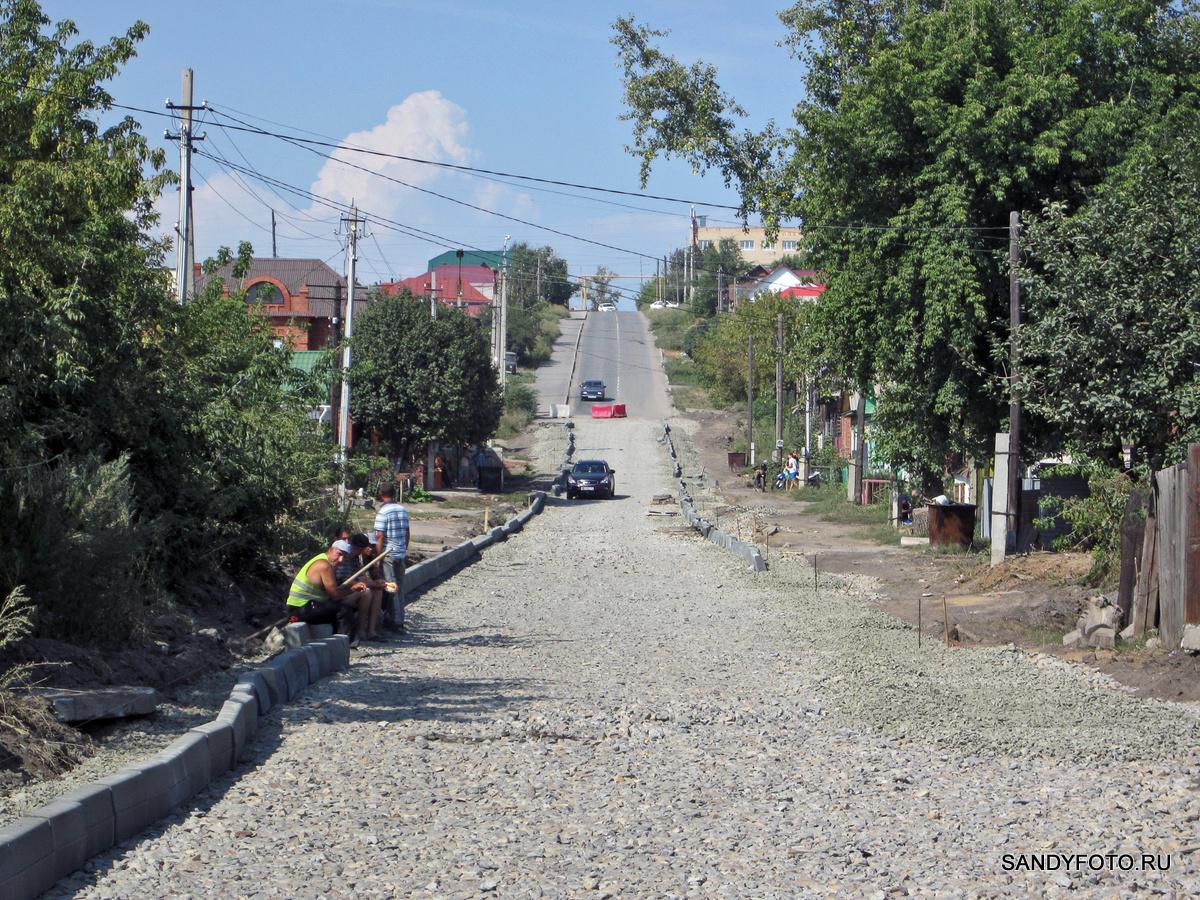 Подготовка к асфальтированию улицы  Еремеева