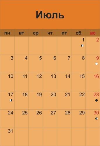 лунный календарь  июль 2017