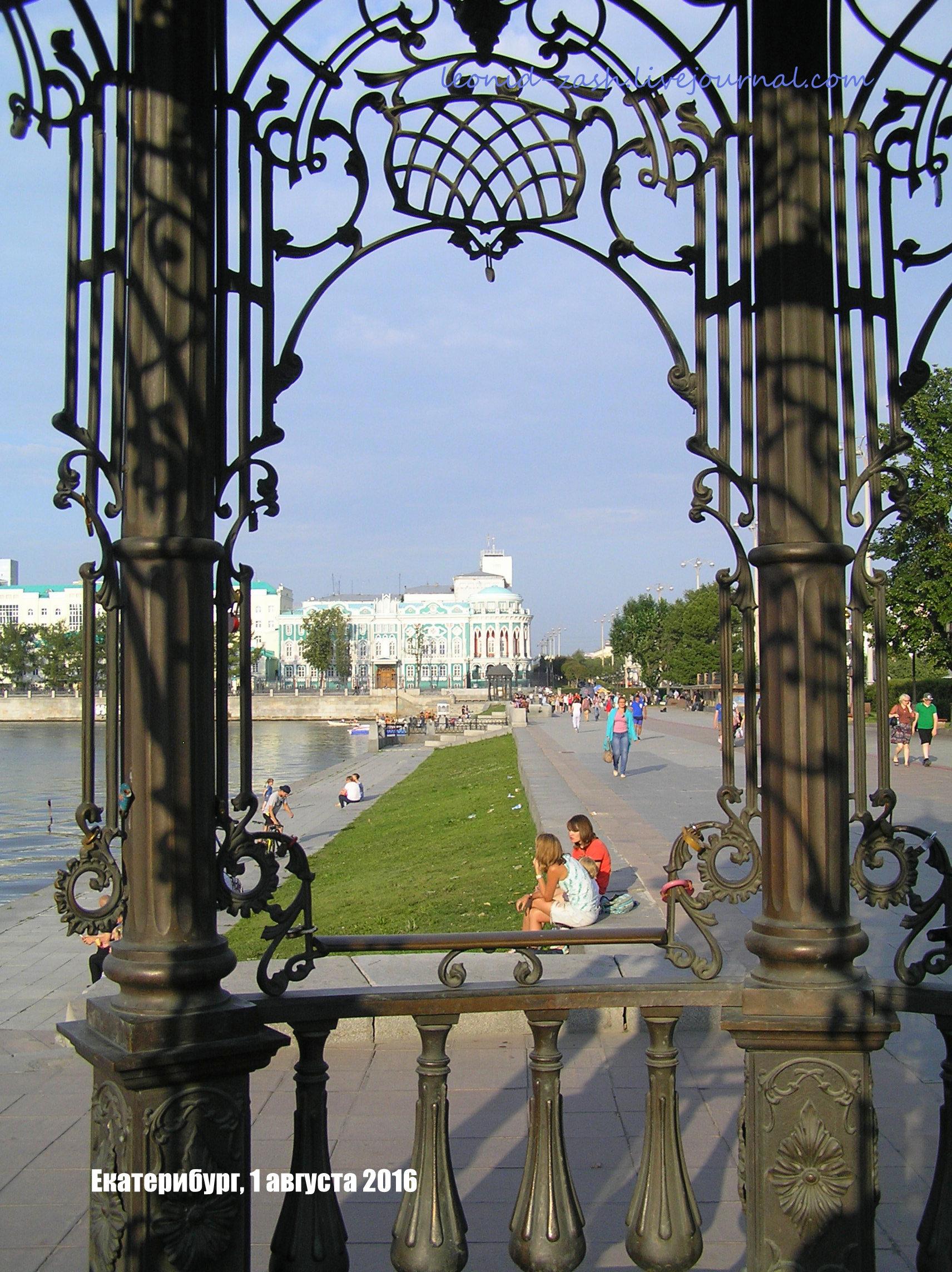 плотинка Екатеринбург 18.JPG