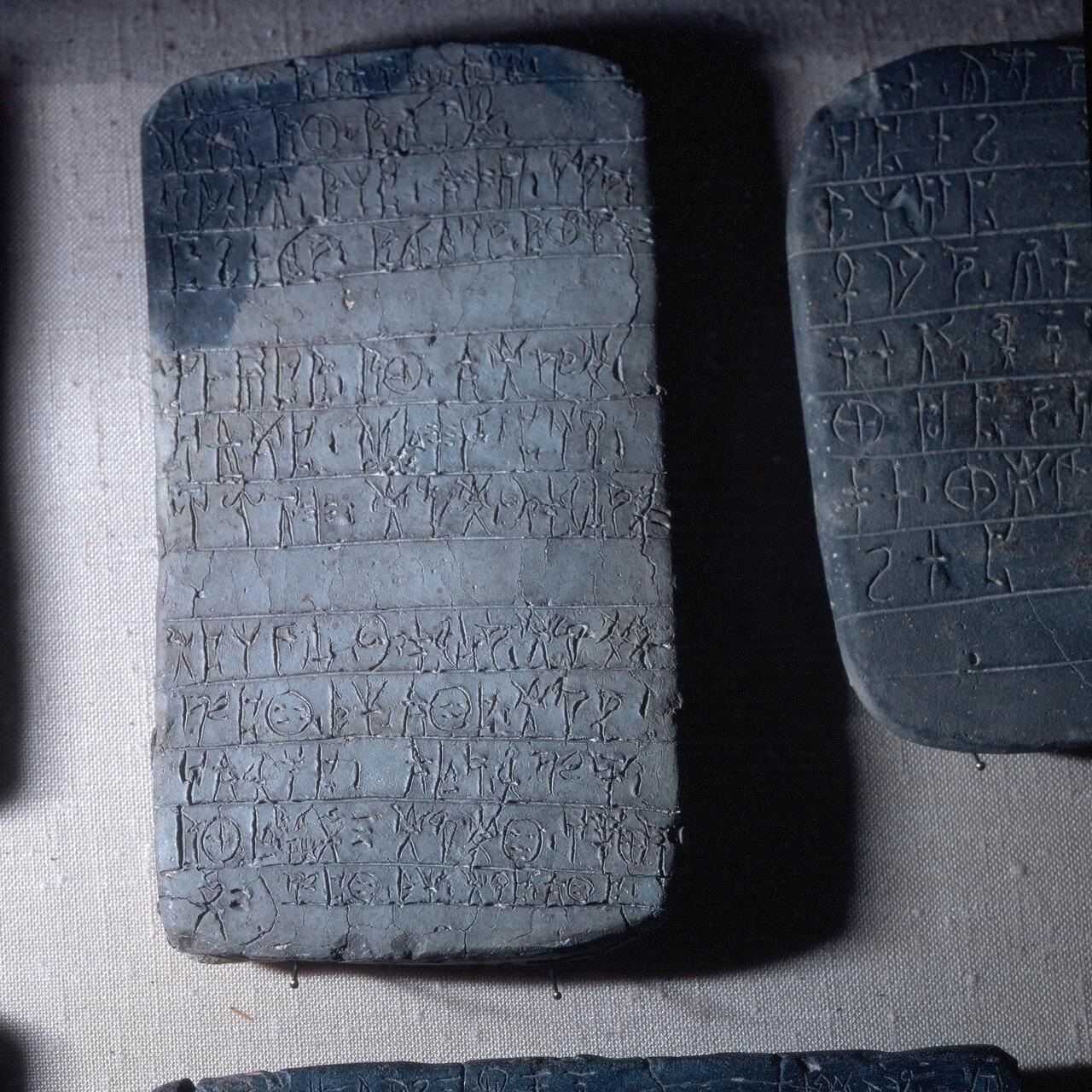 Глиняные таблички из Пилоса, Дворец Нестора. Линейное письмо Б
