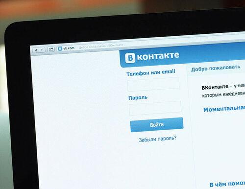 """Новая функция """"Вконтакте"""" направляет внимание на общение"""