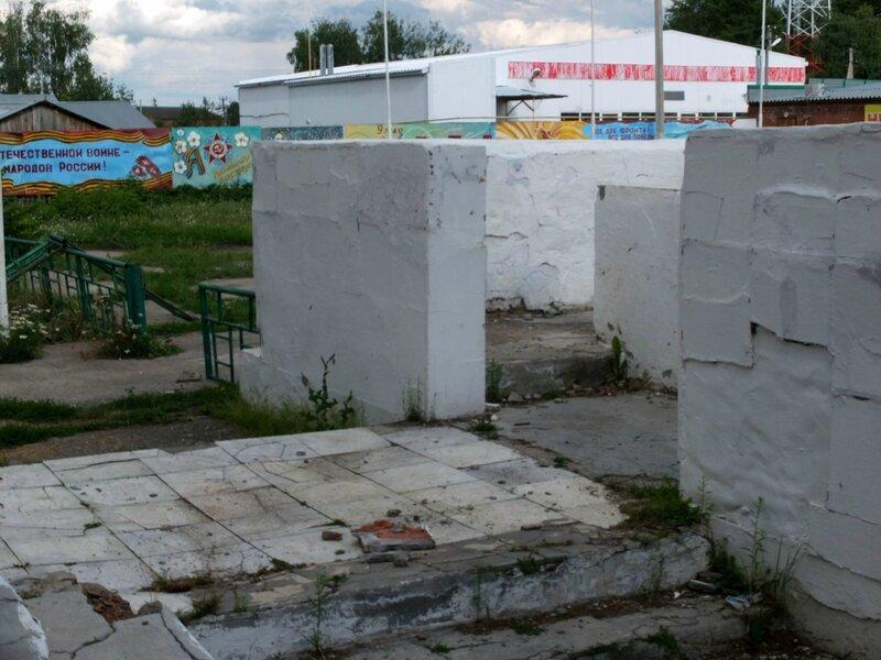 Сергиевск, челно-вершины 485.JPG