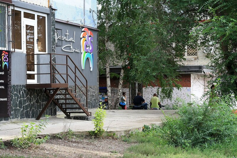 ул. Коммунистическая, Буянова и старый город 005.JPG