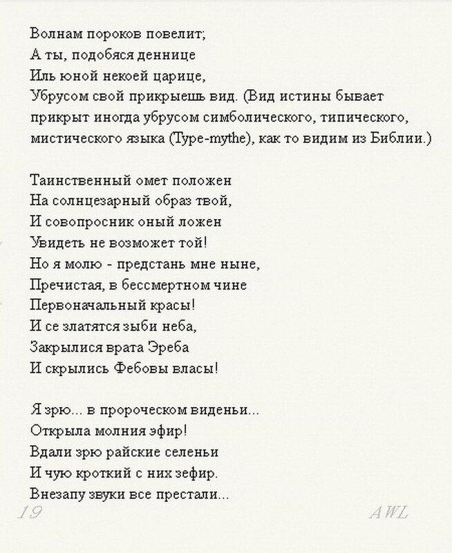 https://img-fotki.yandex.ru/get/31286/199368979.25/0_1c3c51_82da7fd2_XL.jpg
