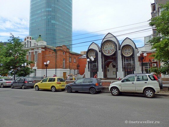 Новосибирск. Городское начальное училище (Театр кукол)