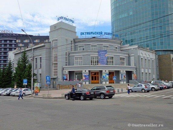 Новосибирск. Дом культуры Октябрьской революции (Клуб Совторгслужащих)