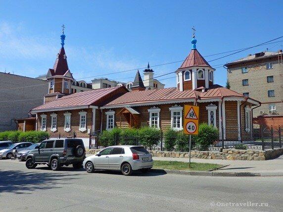 Новосибирск. Храм Покрова Пресвятой Богородицы