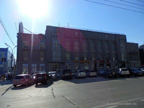 Новосибирск. Здание Сибкрайсоюза (Облпотребсоюз)