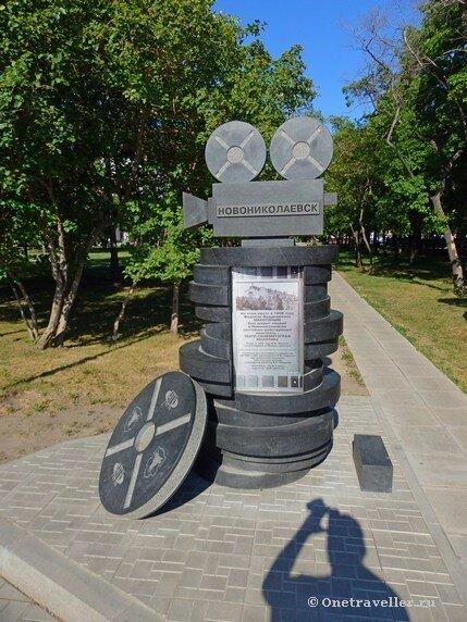 Новосибирск. Памятник первому городскому кинотеатру