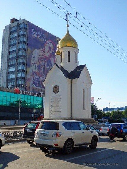 Новосибирск. Восстановленная часовня во имя Святителя Николая Чудотворца