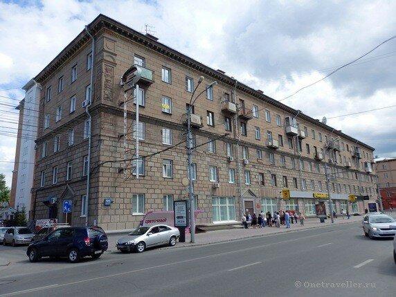 Новосибирск. Дом на Красном проспекте