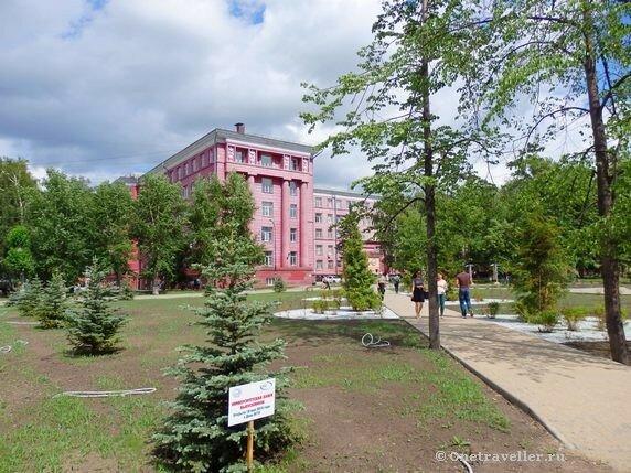 Новосибирск. Новосибирский Государственный Технический Университет