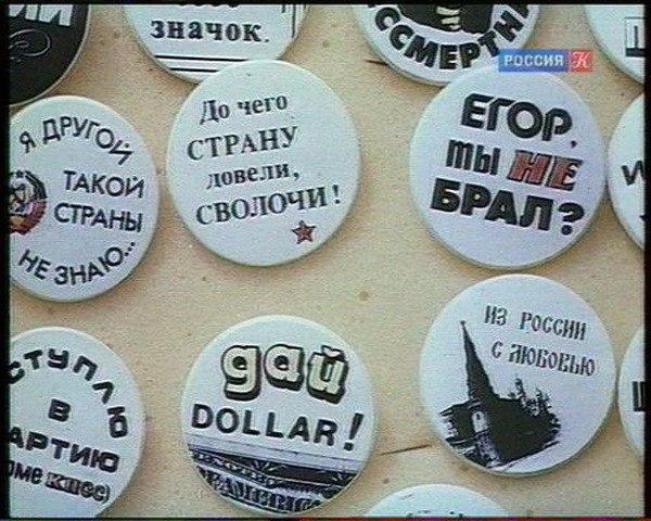 Коллекции детей времен СССР. Фото крышечек, значков, марок…