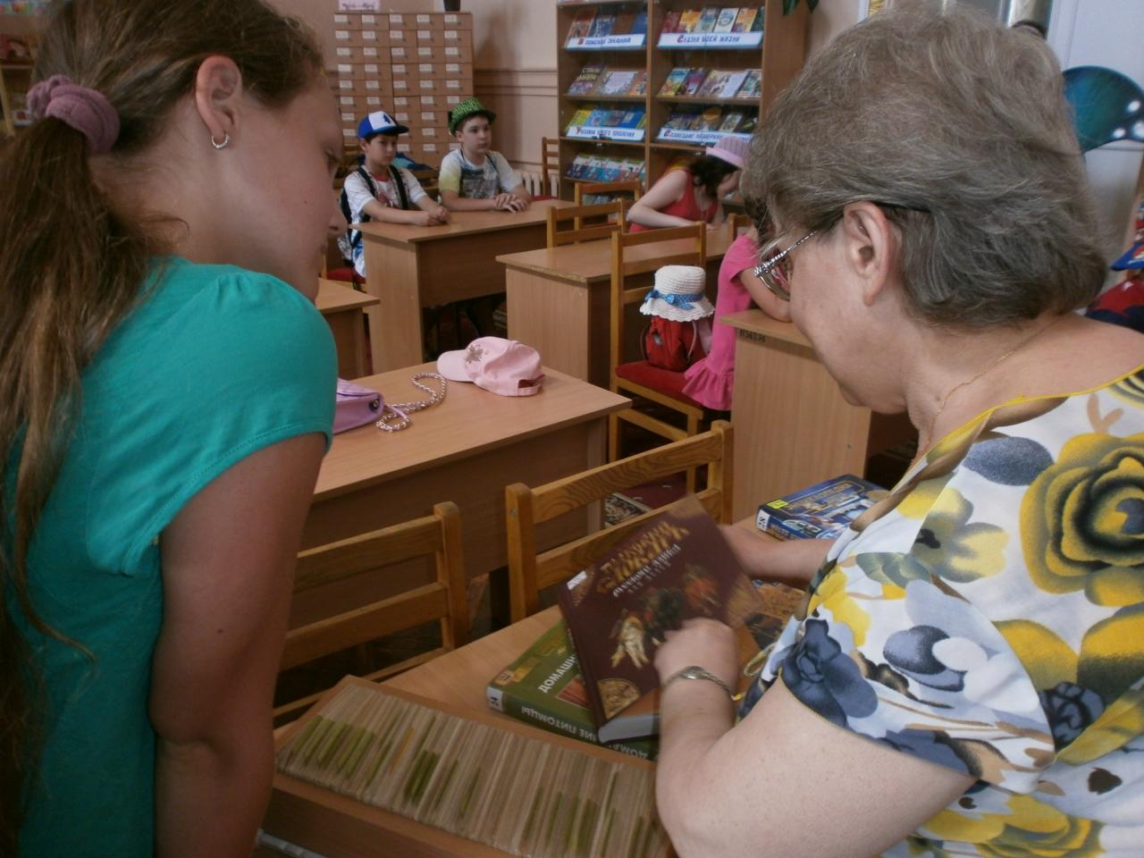 библиотечный урок,информационно-поисковая система в библиотеке,донецкая республиканская библиотека для детей,занятия с детьми,пропаганда чтения