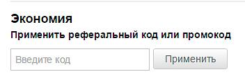 iherb-код-на-скидку-скидка-айхерб100.jpg