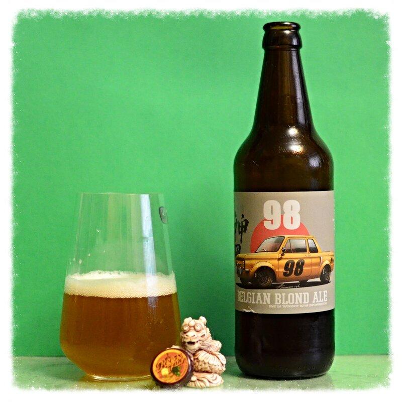BeersFan 98 Belgian Blond Ale