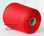Seta buratti s22 (красный).jpg