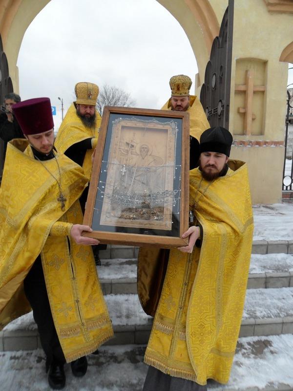 Встреча иконы Андрея Первозванного