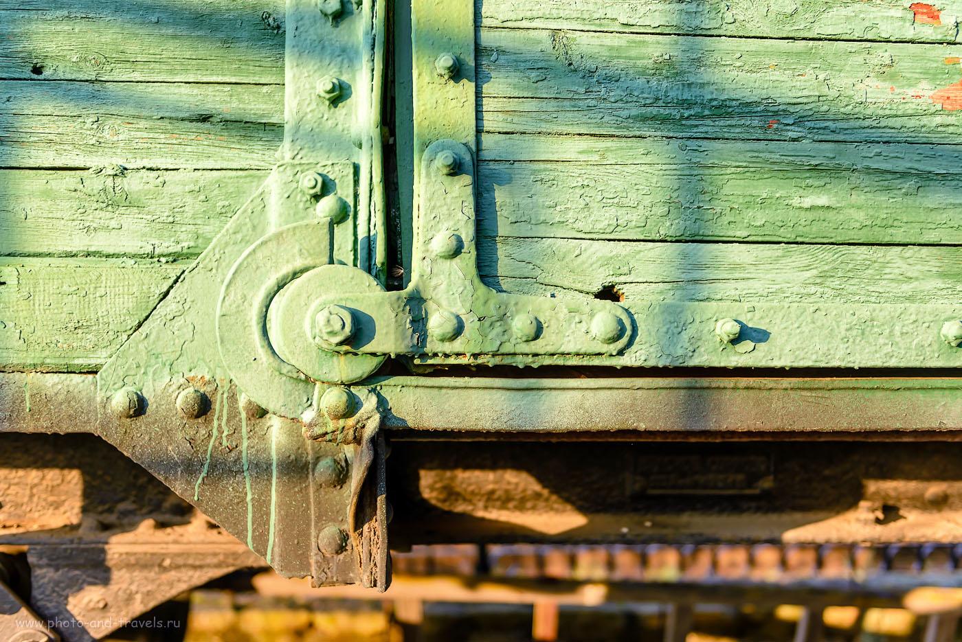 Фотография 11. Запирающий механизм железнодорожного вагона в музее РЖД. 1/160, 0.33, 2.8, 180, 42.