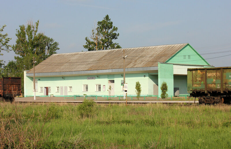 Здание вокзала на станции Сычёвка