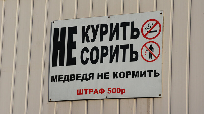 https://img-fotki.yandex.ru/get/31286/89179528.aa/0_e820e_98fdc0f6_XL.jpg