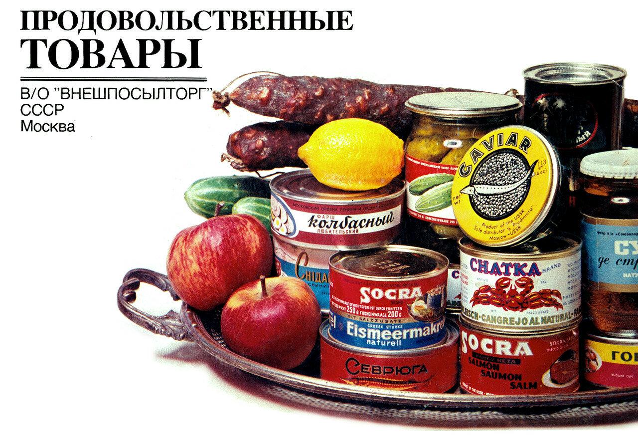 серебро россии отзывы
