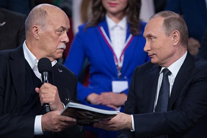 Какое кино смотрит президент Путин в 2016