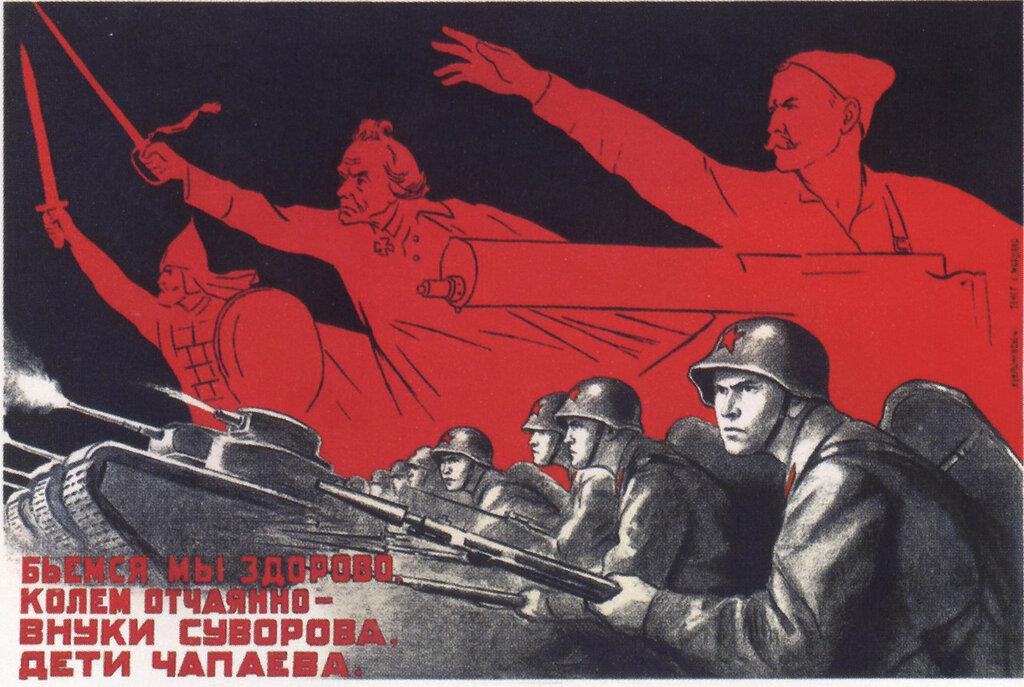 война-42.jpg
