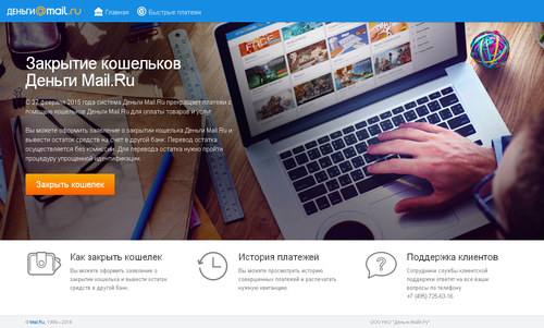 https://img-fotki.yandex.ru/get/31382/18026814.97/0_ba137_7f94bed5_L.png