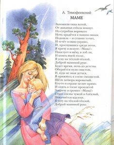 https://img-fotki.yandex.ru/get/31382/19411616.531/0_11b8ac_79693d93_M.jpg