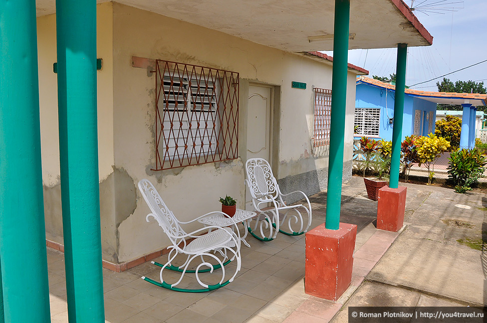 0 76ca43 e61d0f30 orig День 3. Переезд из Гаваны в Виньялес через Лас Терассас на автобусе Viazul