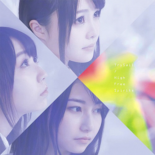 TrySail - High Free Spirits - Cover_01