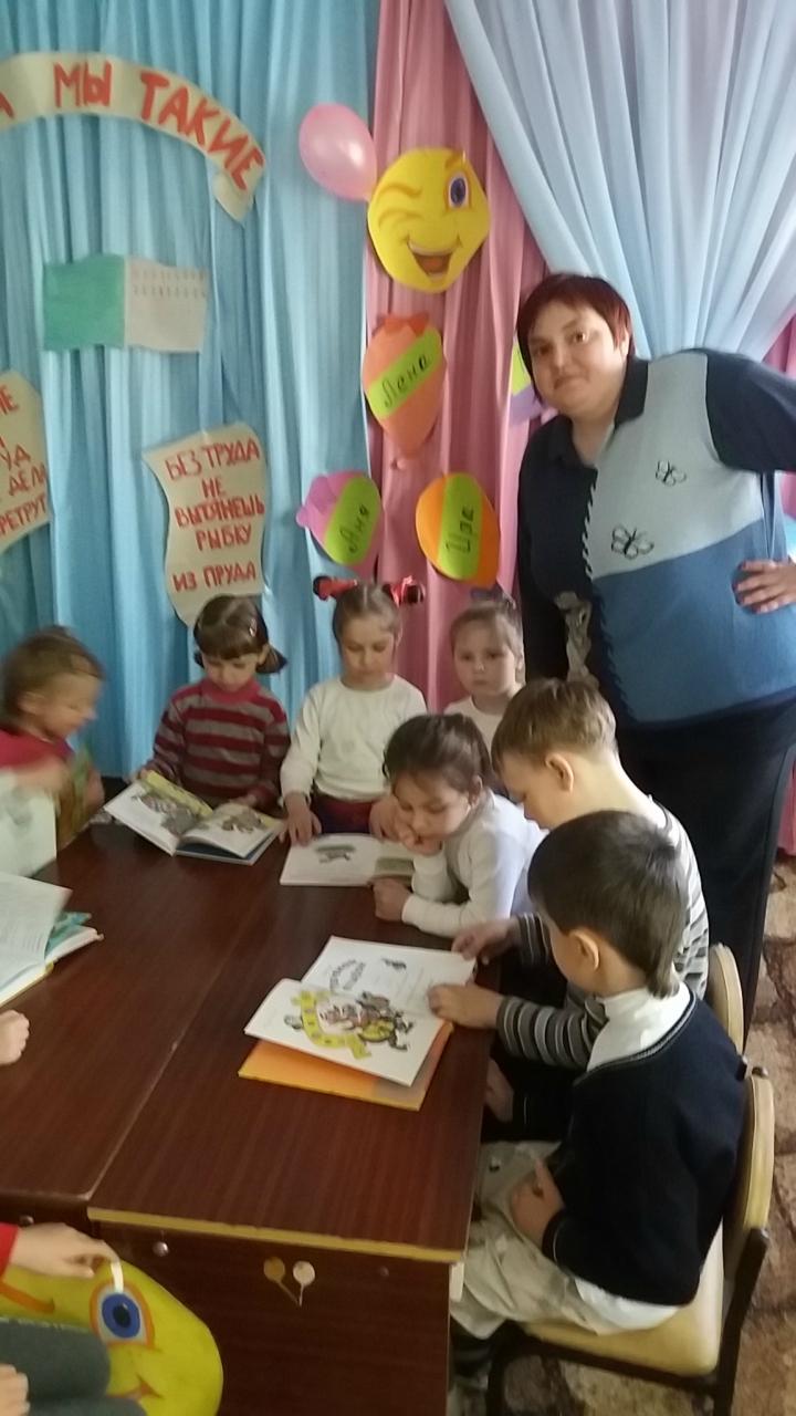 зоовикторина, детям о животных, донецкая республиканская библиотека для детей, отдел внестационарного обслуживания