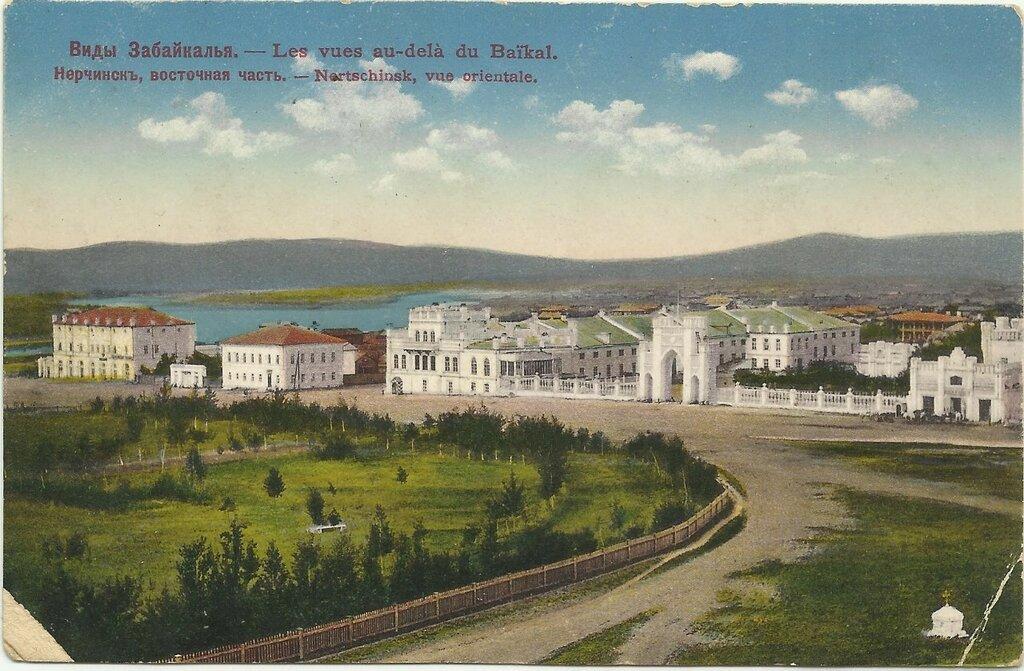 Дом Бутиных, Нерчинск.jpg