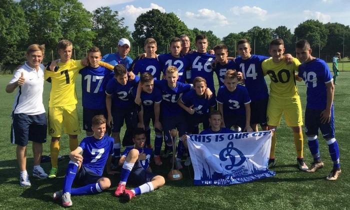 Динамовцы 2001 года рождения - победители международного юношеского турнира по футболу «One Nation Cup» (U-15) в Германии.