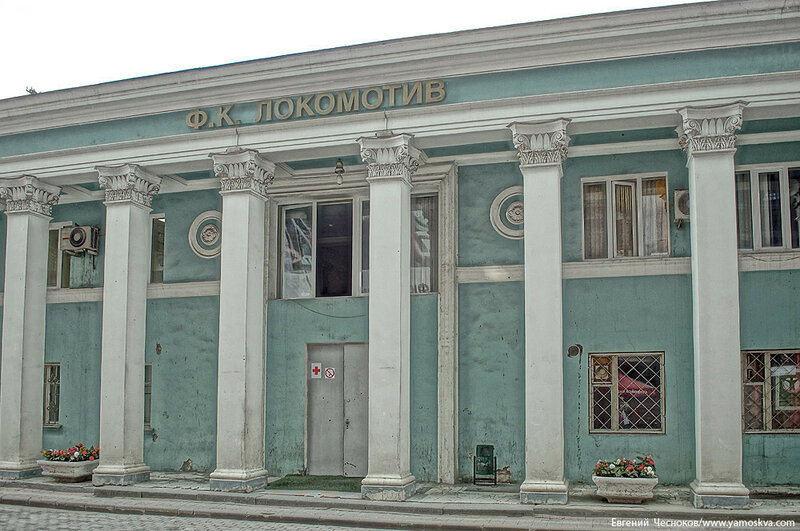 58. Стадион Локомотив. 10.06.15.05..jpg