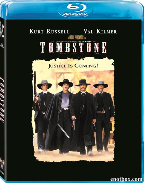 Тумстоун: Легенда дикого запада / Tombstone (1993/BDRip/HDRip)