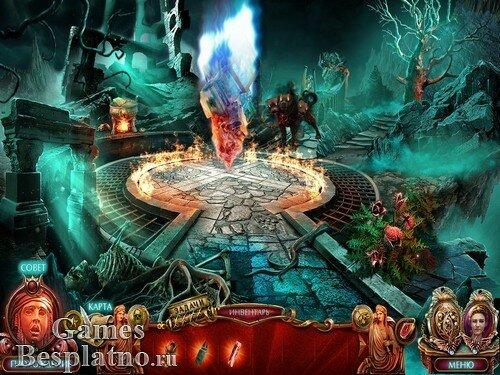 Мрачная история 4: Заговор богов. Коллекционное издание