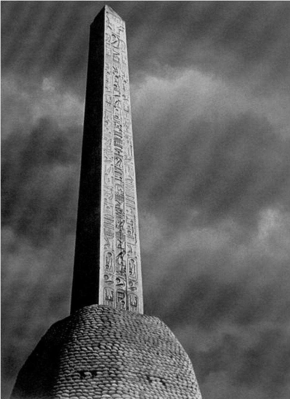 1939. Обелиск
