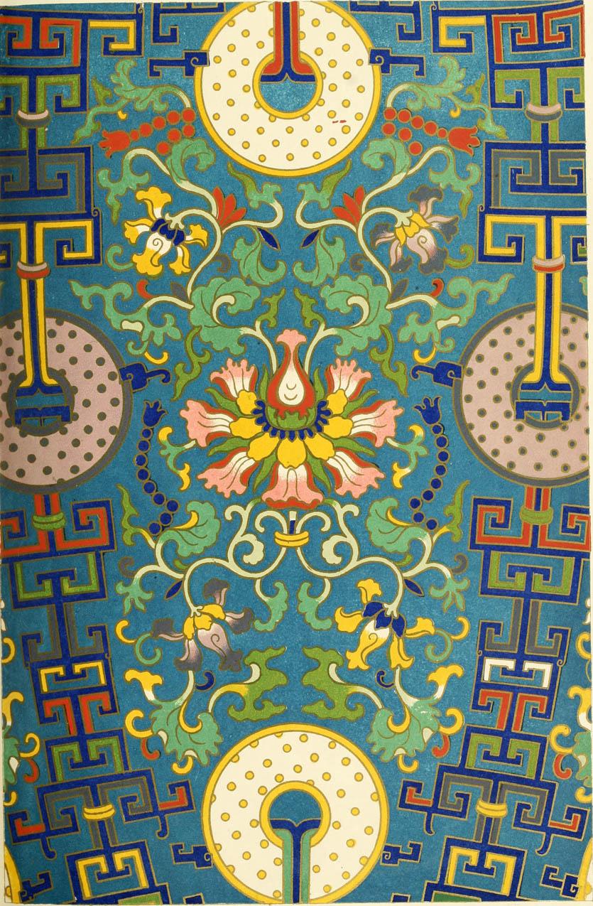 орнамент с солярным знаком земли