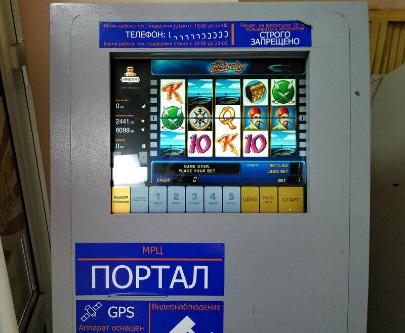 Игровые автоматы столбики в украине lang ru инструкция на ресивер голден интерстарт