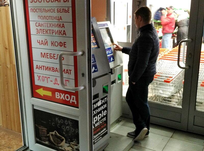 Игровые автоматы как вылечить от них ютю митинг казино кыргыстана