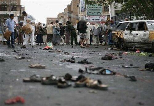 Серия взрывов в Йемене унесла 45 жизней