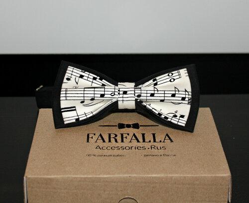 Аксессуары Farfalla