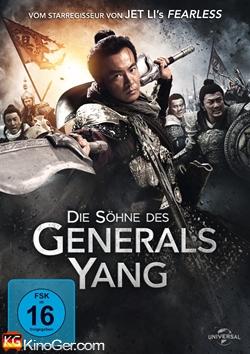 Die Söhne des General Yang (2013)