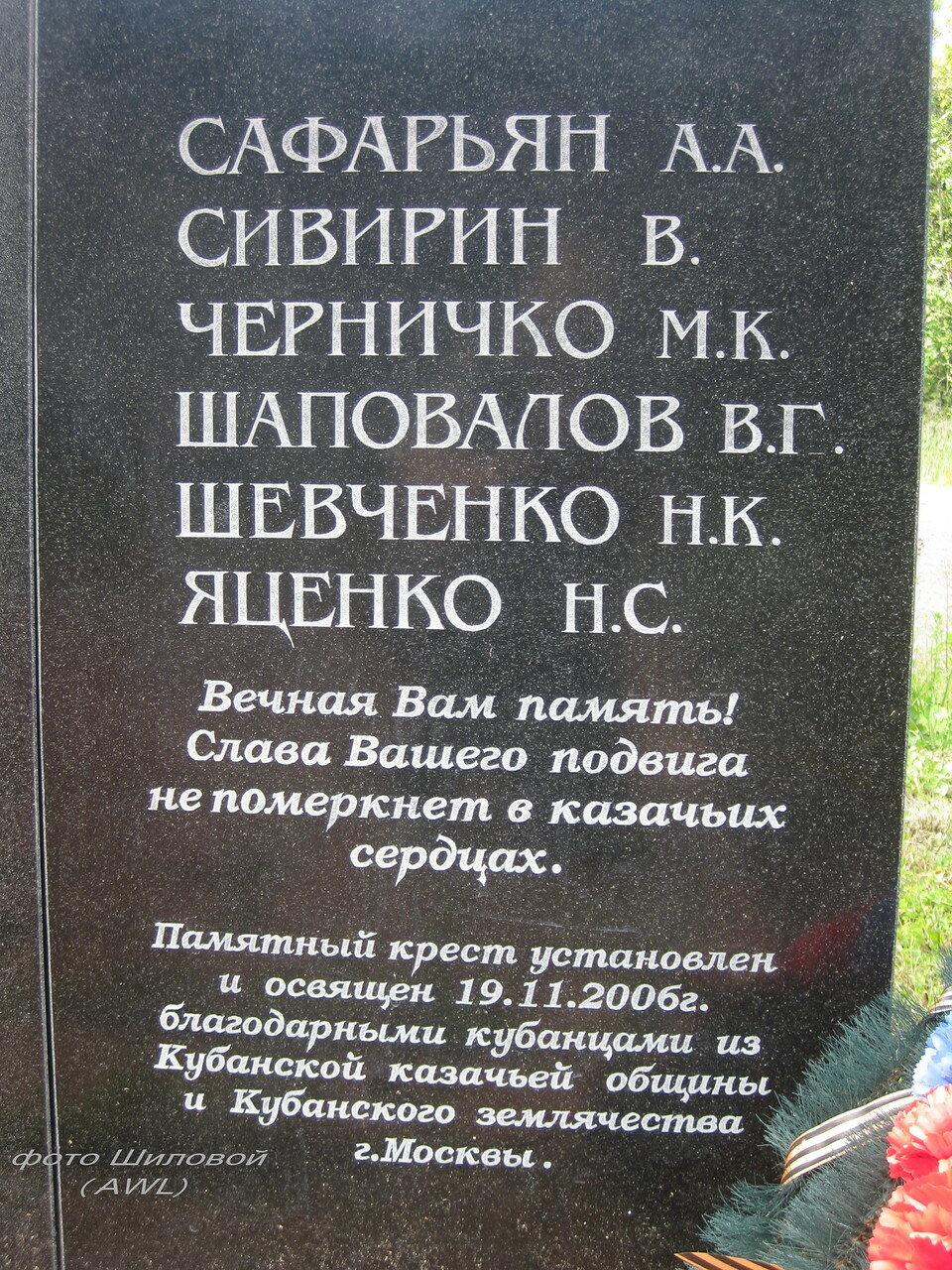 https://img-fotki.yandex.ru/get/31412/199368979.1c/0_1bdf4f_a1ce5237_XXXL.jpg