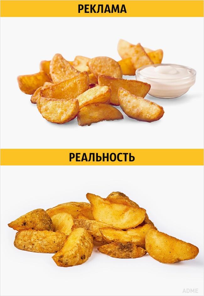 Биг Тейсти, McDonald's