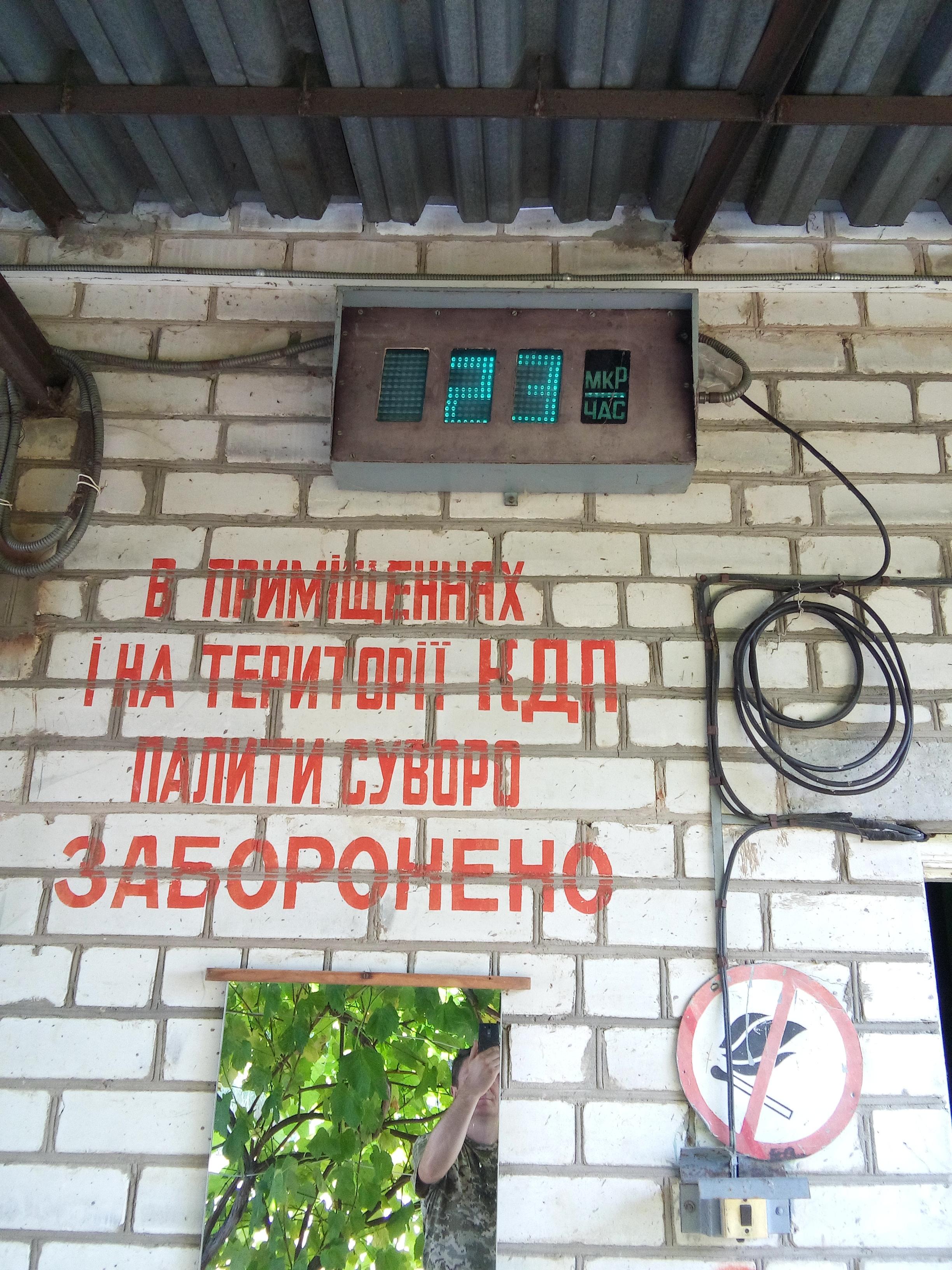 Изображение стороннего сайта - https://img-fotki.yandex.ru/get/31412/293457363.d/0_133152_97382106_orig.jpg