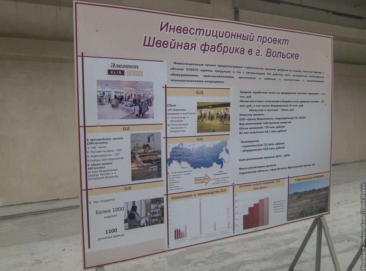 e777b78eb412 Планируется создание 192 новых рабочих мест. Объём налоговых поступлений  прогнозируется в размере 35 миллионов рублей, из которых 14 миллионов  поступят в ...